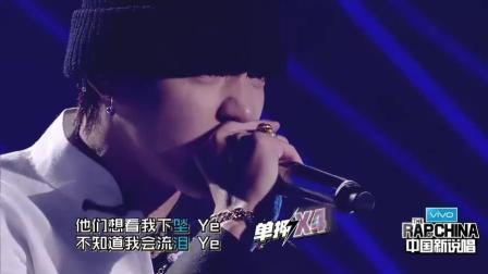 《中国新说唱》吴亦凡演唱《Young OG》赢得满场喝
