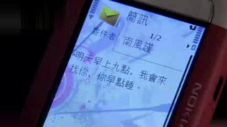 张韶涵接到他的信息, 高兴地像个小孩子。为了明