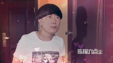 陈翔六点半: 亲弟弟被人欺负, 他却因对方姐姐漂
