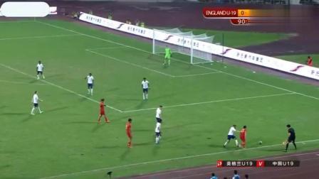 U19国足10号信心爆棚! 刘若钒戏耍英格兰后卫, 成