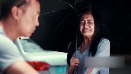 陈翔六点半: 女友想坐在宝马里哭所以提分手! 男
