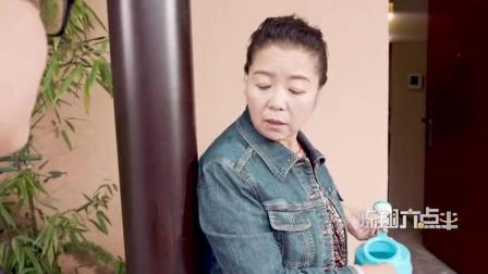 陈翔六点半: 女友母亲太不省心, 约个会都能见到