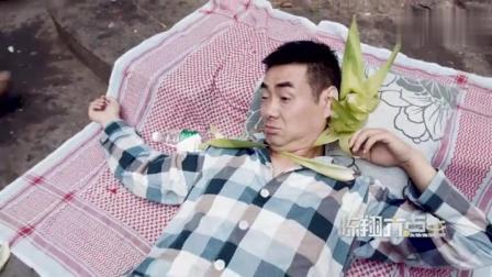 陈翔六点半: 男子神经衰弱夜夜失眠, 却被妻子最