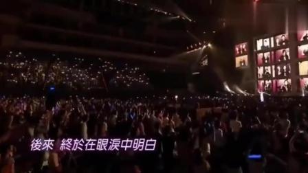 刘若英深情献唱经典歌曲《后来》, 台上泣不成声
