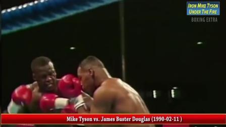 看惯了泰森的KO来看看泰森巅峰时期被对手击中的