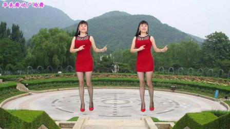 点击观看《华美舞动广场舞 女人没有错 经典老歌32步, 简单易学》