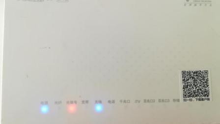 光猫天翼网关光信号灯红灯闪烁的障碍处理方法