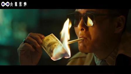 小马哥经典银幕重现, 周润发、郭富城最新电影预告片《无双》。