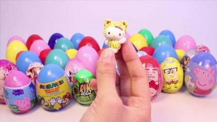 萌宝家园奇趣蛋玩具: 凯蒂猫奇趣蛋玩具, 拆奇趣
