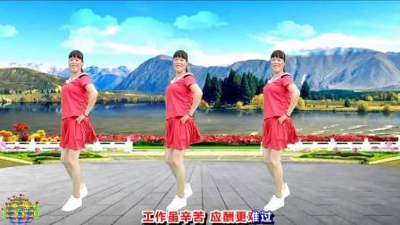 代玉广场舞 出门在外老婆有交代 恰恰舞风格 正背面演示