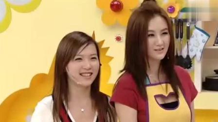 美女厨房: 王晶试吃女儿做的菜, 满头飙汗! 郑中
