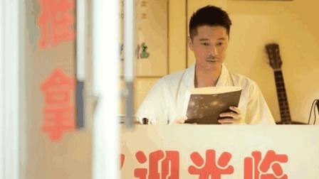 王菲的节目中, 这一位虽是综艺首秀, 却指责导演