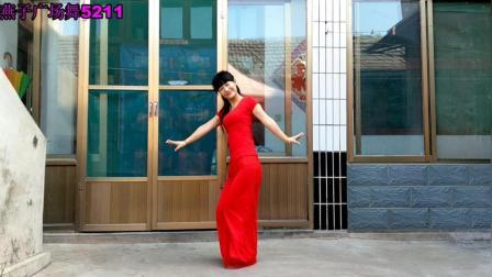 燕子广场舞5211 九妹 广场舞视频