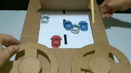 """创意纸板DIY  教你制作""""双人赛车障碍游戏机""""的方法"""