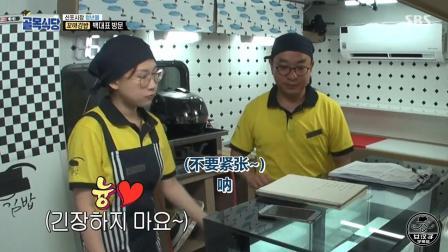 【Nv.hanzi】白钟元的胡同餐馆 E28 180810