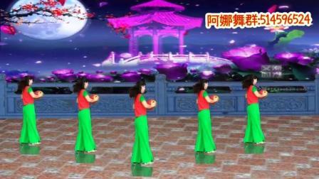 阿娜广场舞 月儿圆念双亲 正反面加分解 中秋灯笼舞视频教程