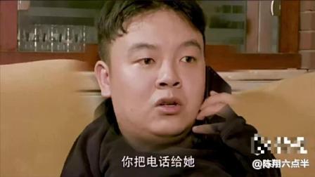 陈翔六点半: 朱小明点过外卖不想让别人知道吃得
