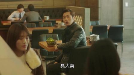 韩国大胃王帅哥在饭店遇到高颜值美女, 帅哥问美