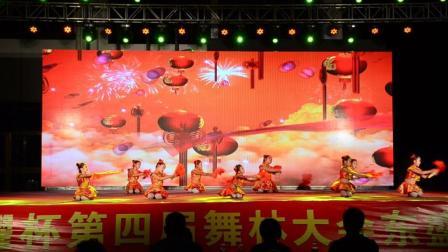 说唱中国红-儿童舞蹈