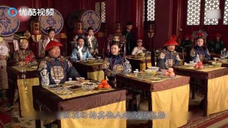 三分钟看完《甄嬛传》第十三集 宴席甄嬛遭曹贵