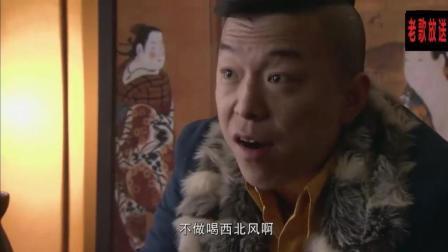 刘烨黄渤两人吹牛逼, 互相调侃, 欢乐无限啊