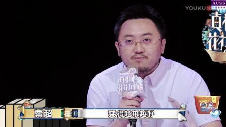 小S自曝自己长期冷落二女儿,蔡康永:你长期冷
