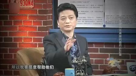 崔永元对话陆勇——《我不是药神》原型, 听听崔永元和他的聊天相关的图片