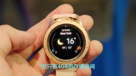 三星Galaxy Watch上手評測, 4大更新不可錯過!