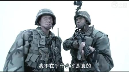 美军进入击落的外星飞碟内, 多名士兵出现各种幻