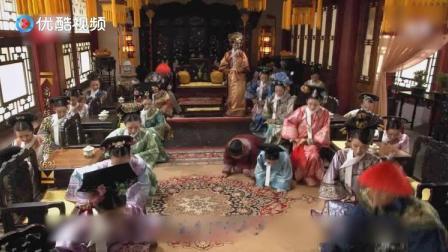 三分钟看完《甄嬛传》第六十三集 皇后掌管六宫