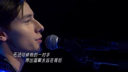 非正式会谈: 萨沙的唱歌真好听, 就是喜欢他!