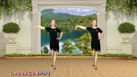红豆广场舞 恰恰舞教学 牵手情放手是爱 附口令分解教学!