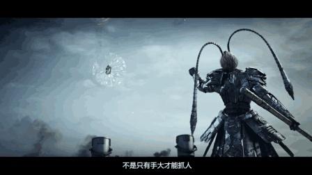 超神学院: 不是手大才能抓人, 猴哥这是想征服雷娜女神吗?