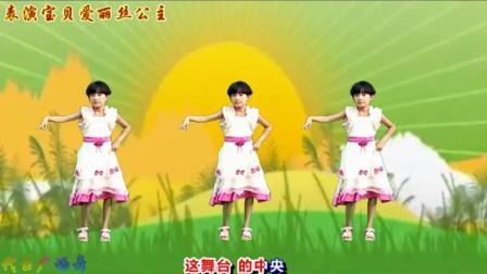 点击观看《代玉广场舞 青春修炼手册 最新幼儿舞 青春靓丽 小学生舞》