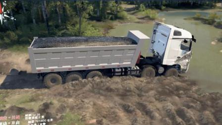 卡車游戲: 大卡車跑海岸地圖運輸煤炭, 輕松!