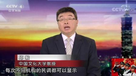 """台湾专家: 蔡英文心里其实很清楚""""台独""""是行不通的, 只是进退两难!"""