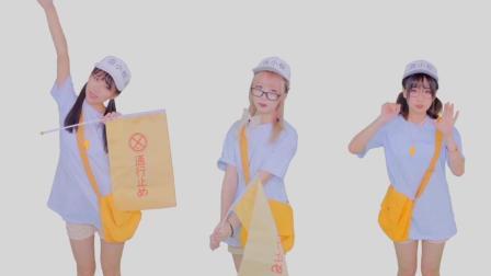 点击观看《宅舞 前方高萌! 在动画里跳血小板之歌 一起过七夕吗?》