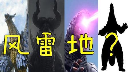 奥特曼中的八大恶魔, 掌管8个属性, 联手的话诺亚都无力招架