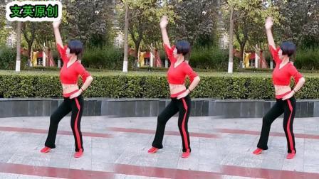 专业基本功前后跨 瘦腰操 摇来摇去 可以瘦腰减肥
