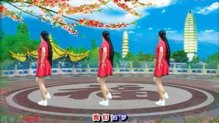 代玉广场舞 共圆中国梦 附背面 大气豪迈 动感时尚