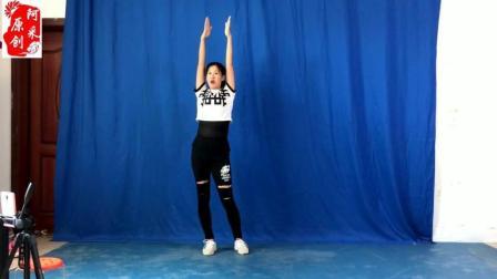 阿采广场舞教学 999朵玫瑰 一步一步叫你跳瘦腰减肥操视频分解教程 附正背面示范