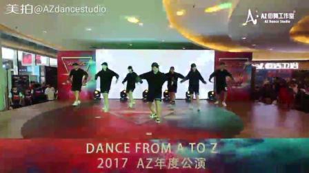 重庆杨家坪附近有没有教传统街舞 重庆街舞