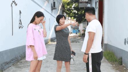 妈妈安装女儿不要彩礼钱,多年后女婿发达后,他视频出嫁逆战图片