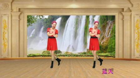 蓝天云广场舞  最远的你是我最近的爱  韵律健身舞视频教学分解 正反面演示