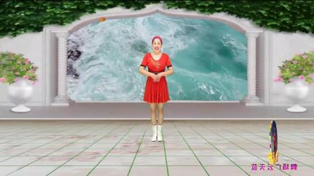 点击观看《蓝天云广场舞 快乐舞步 DJ我在断桥等你 附广场舞视频分解教学》