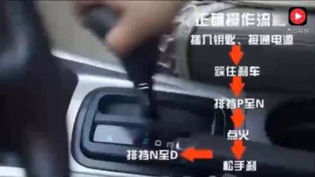 事实必学:自动挡技巧正确v事实?这些汽车如何用新手说话图片