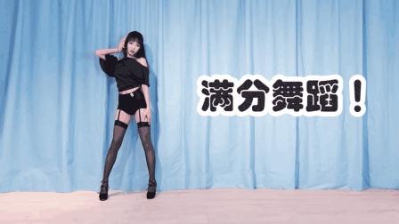 点击观看《容貌酷似柳岩  台湾美少女跳超火热舞》