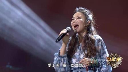 2018华人音乐歌舞盛典  叶蓓《B小调的雨后》《流