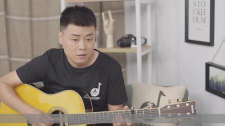 《你就不要想起我》吉他弹唱教学——小磊吉他教室出品