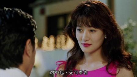周星�Y歌曲《李香�m》  不比香港四大天王歌神���W友唱的差哦